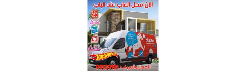 all3abb Truck