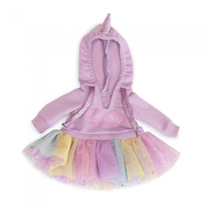 Clothing set: Rainbow Unicorn