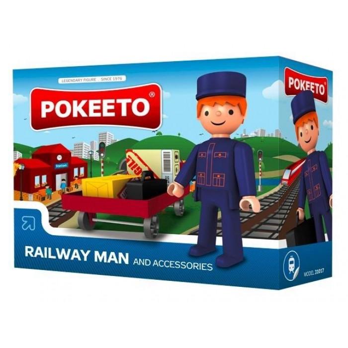Railway&Postman