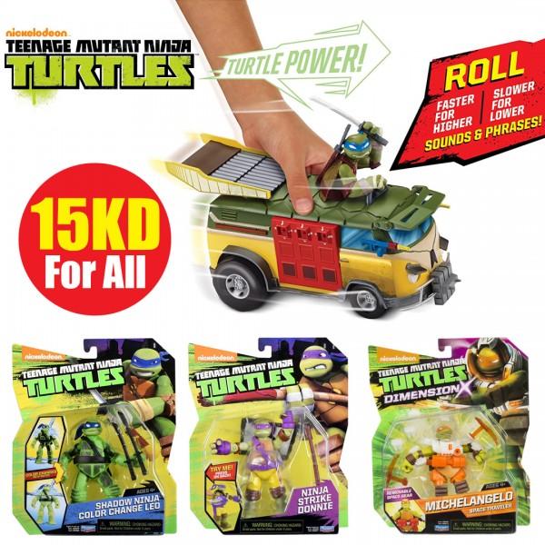 Turtles Offer2