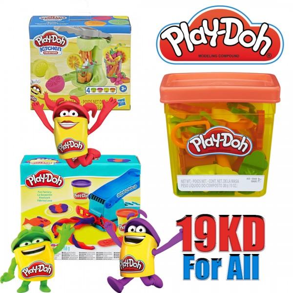 playdoh offer