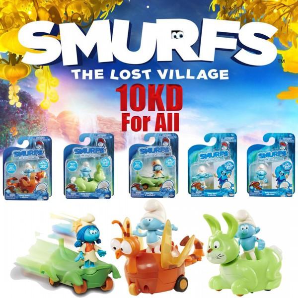 Smurfs Offer 2