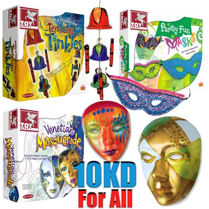 Art & craft offer
