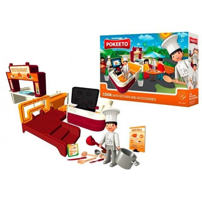 COOK & KITCHEN FOLDING BOX