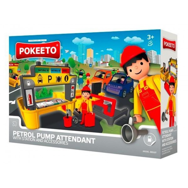 PETROL PUMP FOLDIG BOX